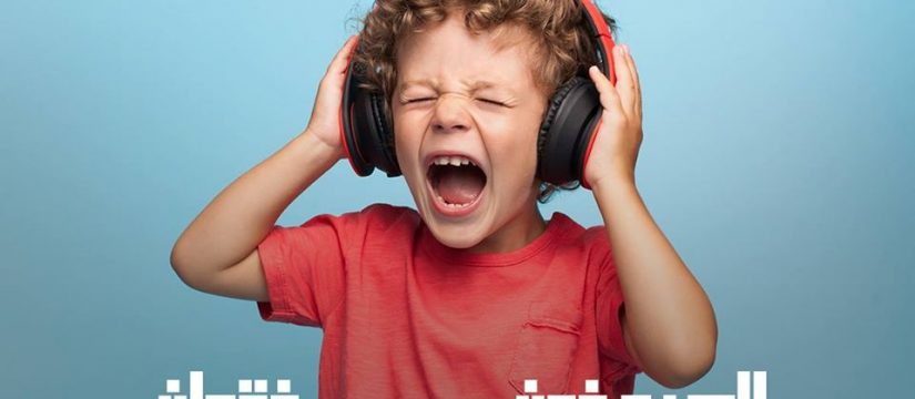الهيدفون قد تؤدي الي فقدان السمع !