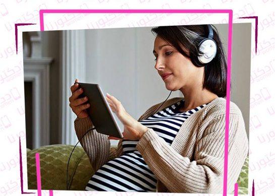 الموسيقى و الحامل
