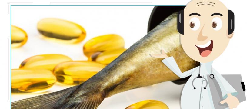 ما الفرق بين زيت كبد الحوت و زيت السمك؟