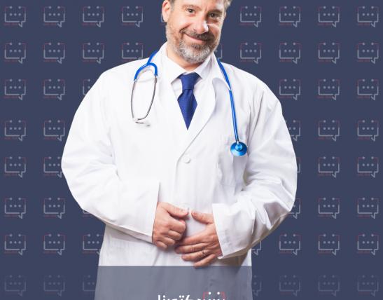 اطباء دكتورنا